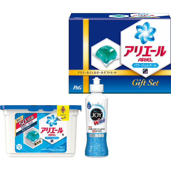 P&G アリエールパワージェルボールセット 商品画像 00